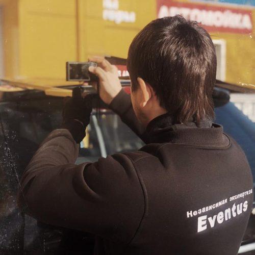 Эксперт-техник Дмитрий, замеры с фотофиксацией